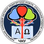 Навчально-науковий інститут педагогічної освіти, соціальної роботи і мистецтва