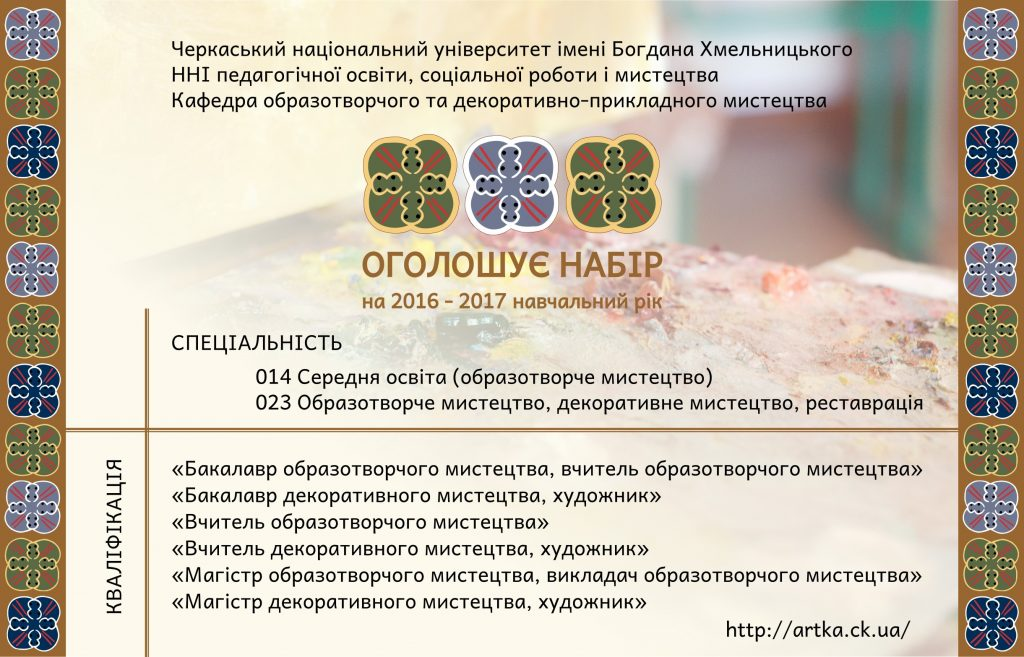 ads-fb-2016_4