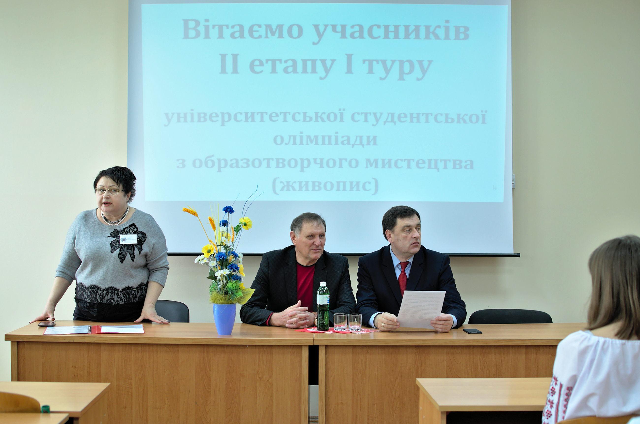 Виступ Касьян Тетяни Костянтинівни на відкритті олімпіади