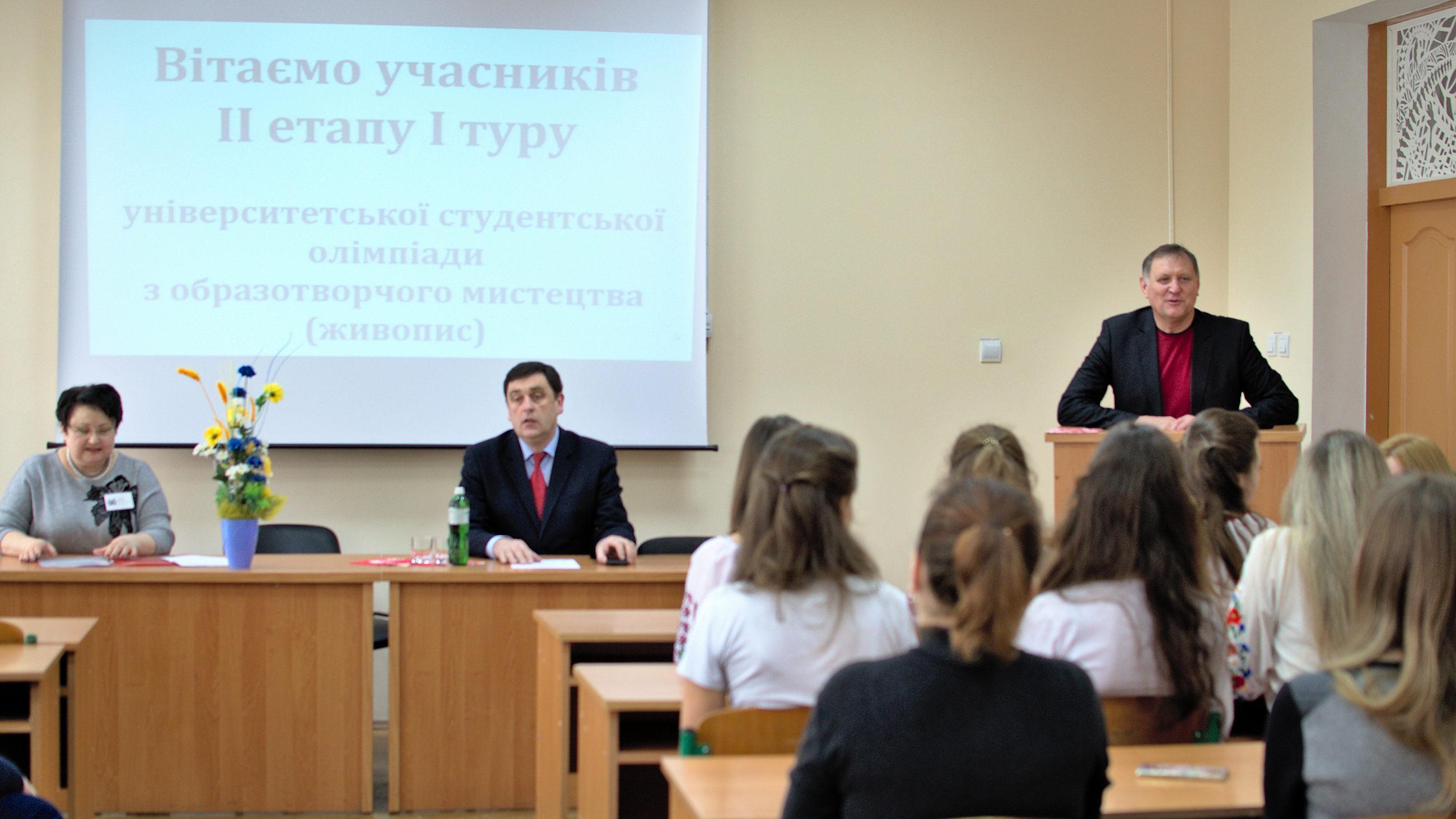 Виступ Мойсієнко Василя Миколайович а на відкритті олімпіади