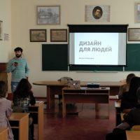 Зустріч та бесіда з Богданом Свиридовим