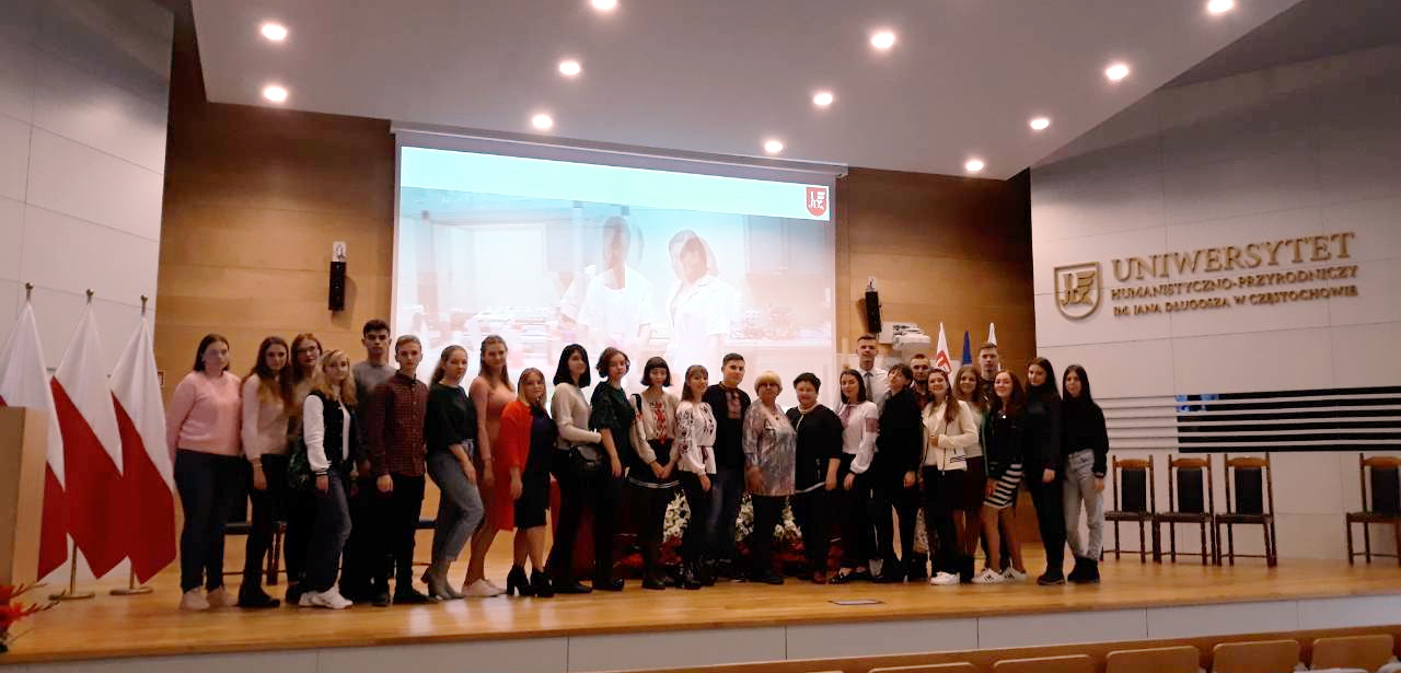 Студенти ЧНУ в Ченстохово