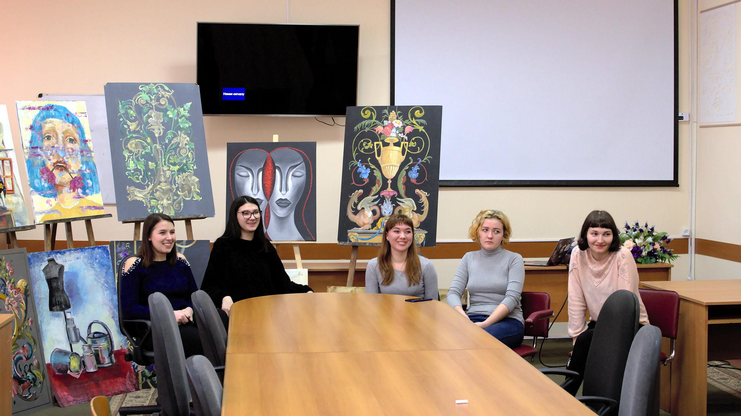 Артка-Зустрічі —Студентське стажування