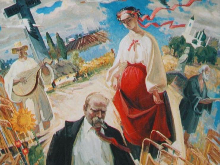 Ювілейна виставка Народного художника Івана Бондаря «Україна — Шевченків край»