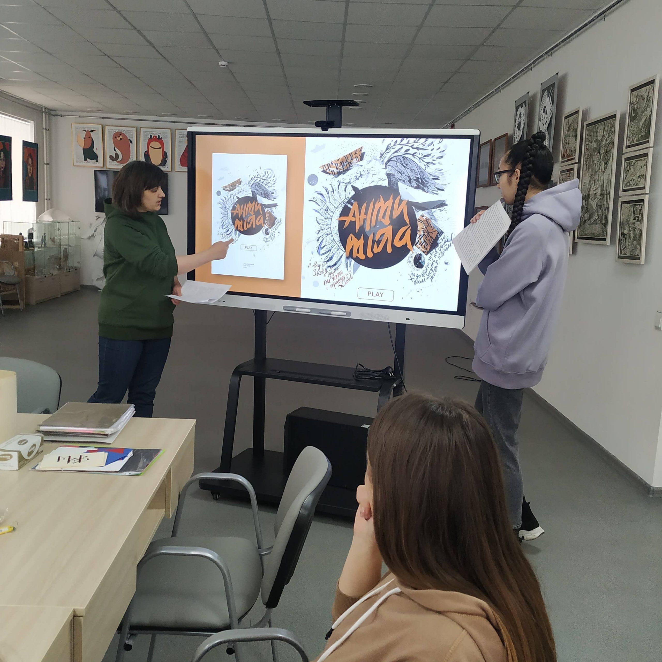 Артка-зустріч: каліграфічні написи із Оленою Галицькою та Дашею Дихно