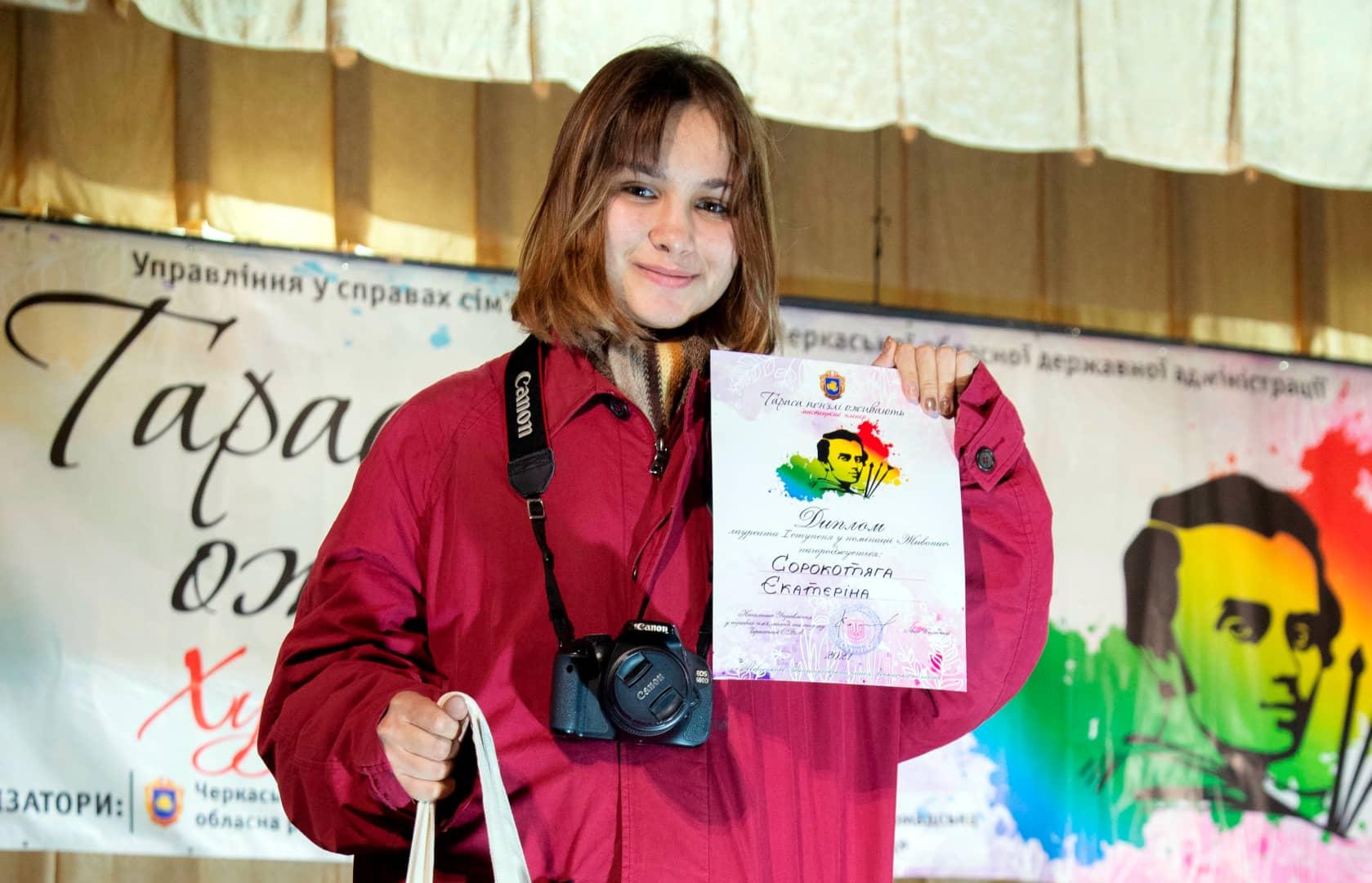 Диплом лауреата 1 ступеня Всеукраїнського мистецького конкурсу отримала студентка кафедри